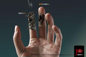 世界无烟日关注女性吸烟问题