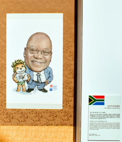 G20峰肖像漫画之漫画版-经济网首脑荣耀最新王者图片