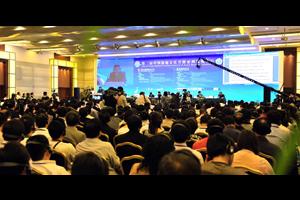 第二届中国湿地文化节开幕