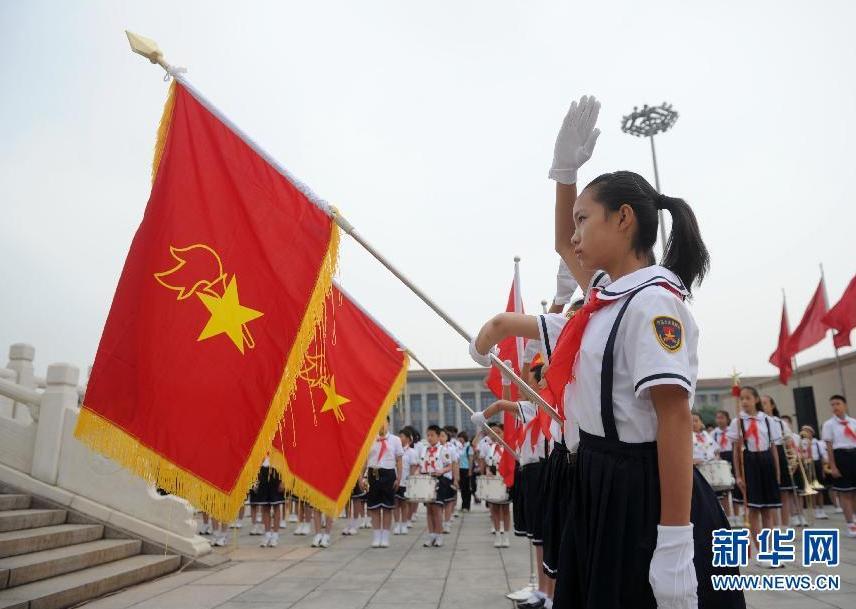 六一儿童节千名小学生天安门广场集体入队