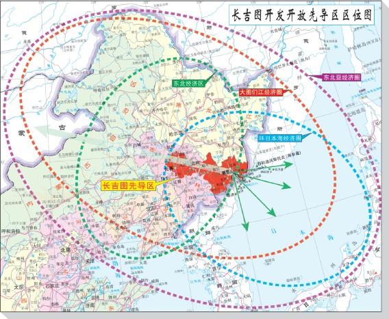 """""""长吉图""""战略撬动东北亚新格局图片"""